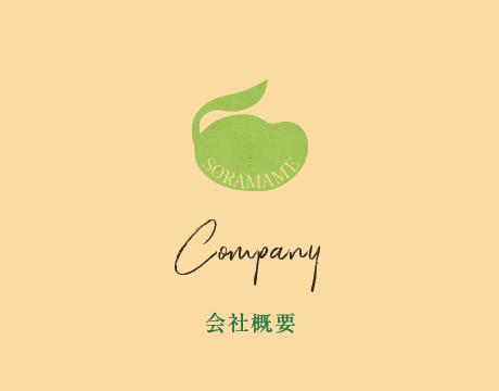 half_bnr_company